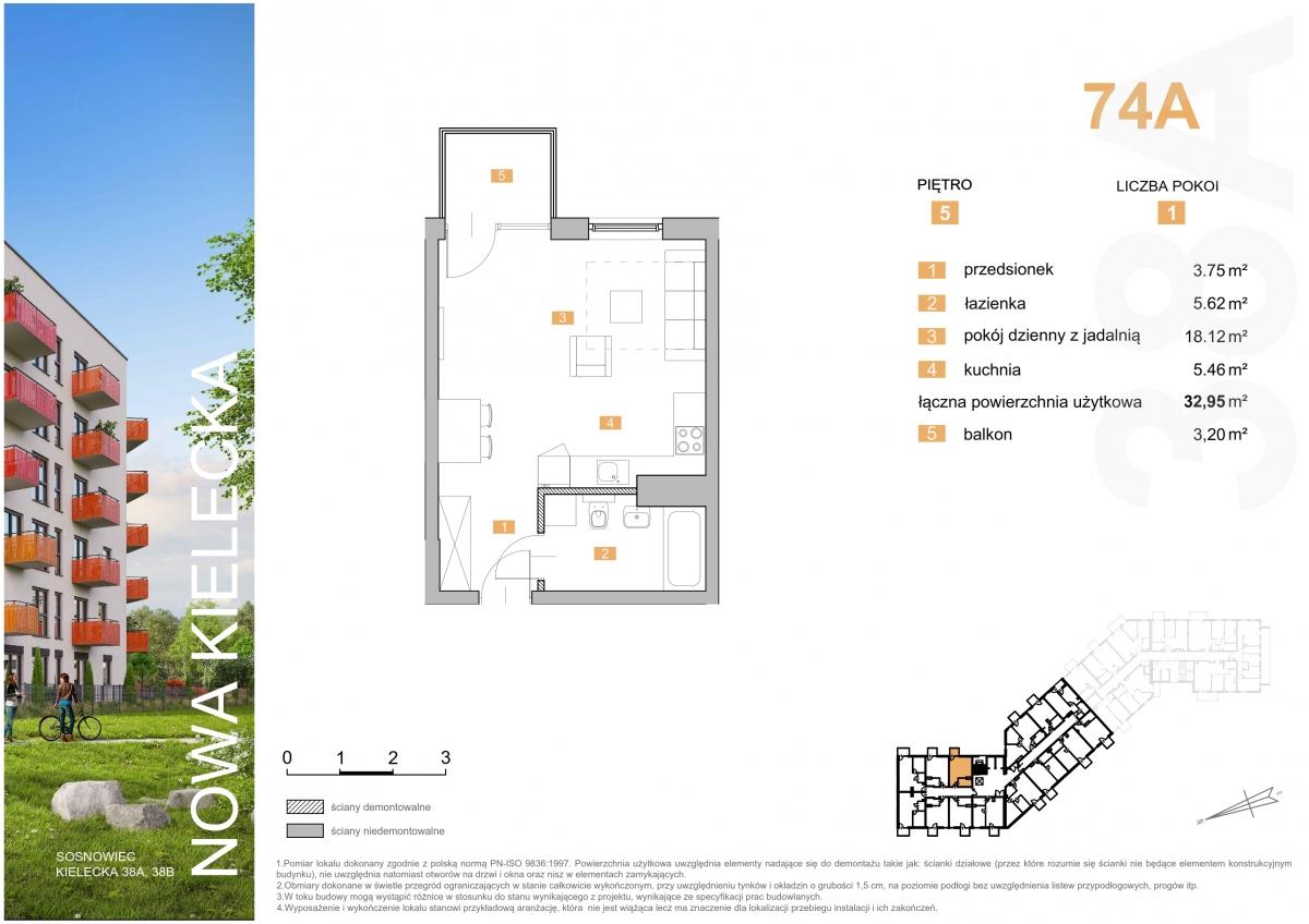 Mieszkanie 74A - 32,95 m2