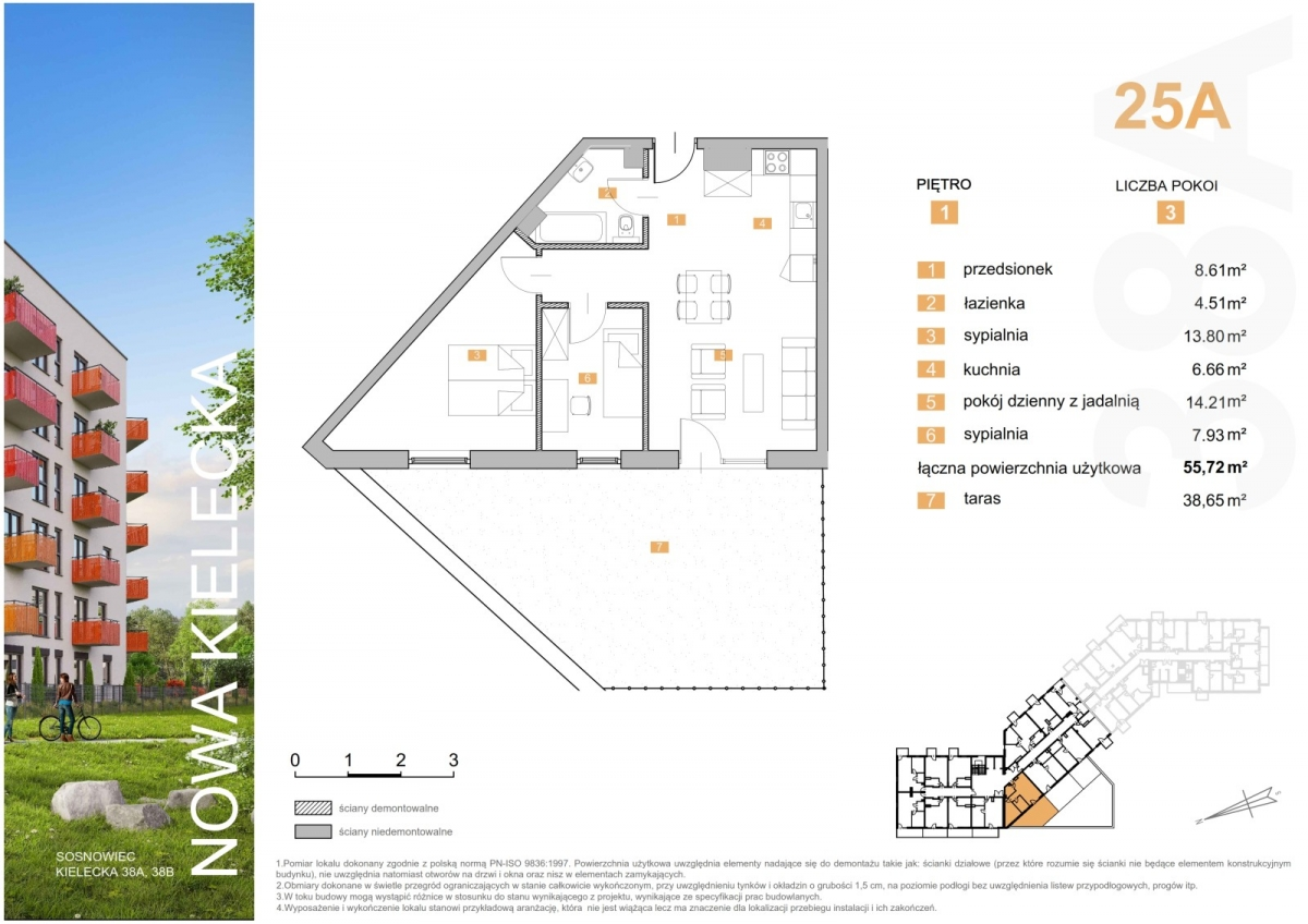 Mieszkanie 25A - 55,72 m2