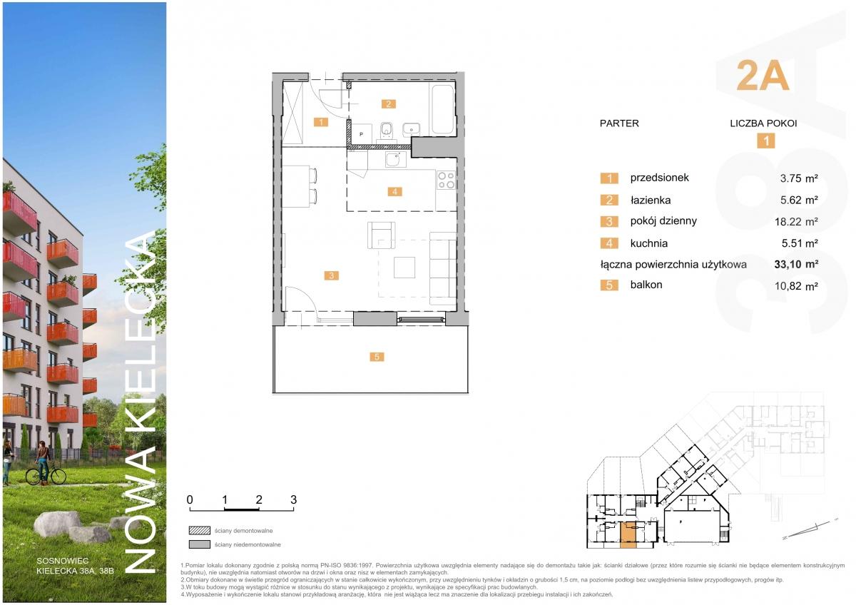 Mieszkanie 2A - 33,10 m2