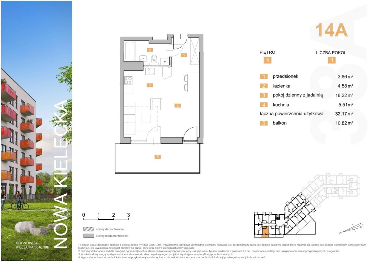 Mieszkanie 14A - 32,17 m2